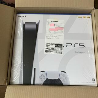 PlayStation - 新品未開封 PS5 本体 CFI-1000A01 ディスクドライブ搭載モデル