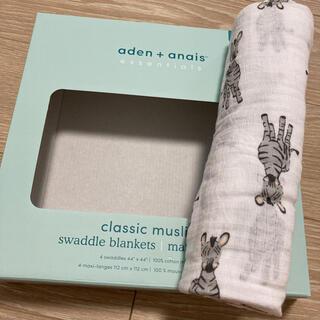 aden+anais - しまうま aden+anais essentials おくるみ ガーゼケット