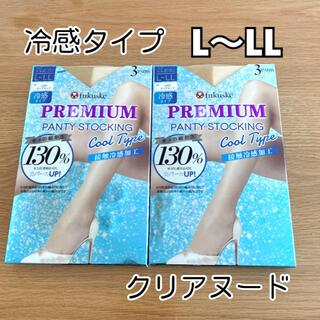 フクスケ(fukuske)の冷感タイプ プレミアムストッキング L〜LL 6足セット(タイツ/ストッキング)