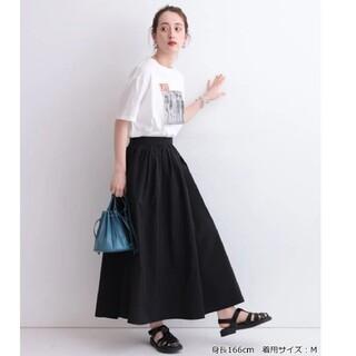 Mystrada - 新品☆Arpege storyベルト付ギャザーボリュームスカート