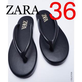 ZARA - 23 ZARA ザラ 新品 チューブストラップ付きフラットサンダル 36