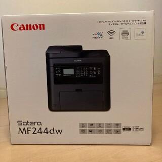Canon - CANON Satera MF244dw