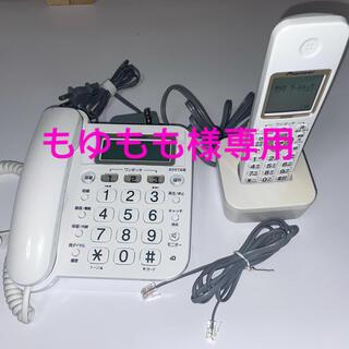 パイオニア(Pioneer)のもゆもも様専用 固定電話と子機のセット Pioneer TF-SA15S-w(その他)