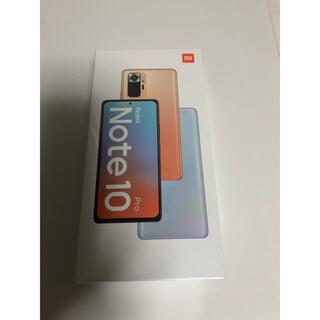 【新品未開封】Redmi Note10 Pro-GlacierBlue 128G