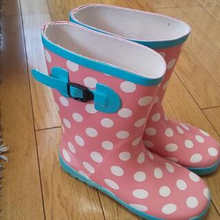 22cm 長靴
