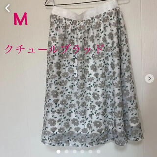 クチュールブローチ(Couture Brooch)のクチュール ブローチ フレアースカート 膝寸 花柄 かわいい(ひざ丈スカート)