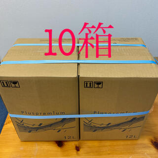 新品 12リットル10箱セット プラスプレミアム コスモ オーケン