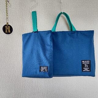 ♪再販☆セルリアンブルー×エメラルドグリーン レッスンバッグ 上履き入れ(バッグ/レッスンバッグ)