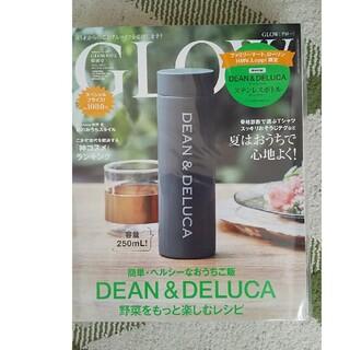 DEAN & DELUCA - 【新品未使用】DEAN & DELUCA ステンレスボトル〈チャコールグレー〉