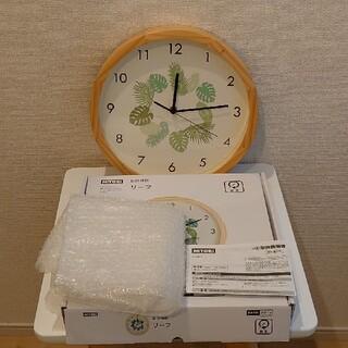 ニトリ(ニトリ)のニトリ 掛け時計 リーフ(掛時計/柱時計)