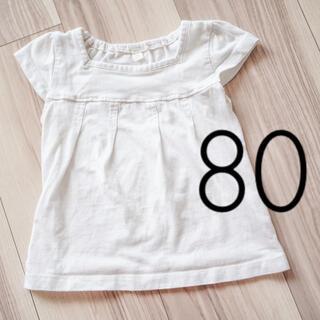 ニシマツヤ(西松屋)のまとめ割100円引♡スクエアネック白カットソー女の子80夏服西松屋綿100%(シャツ/カットソー)