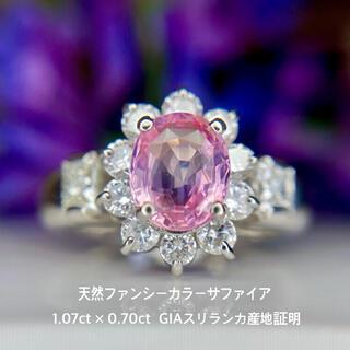 天然 サファイア ダイヤモンド 1.07×0.70ct GIAスリランカ産地証明