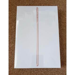 新品未開封 Apple iPad mini 5 wifi 64GB Gold