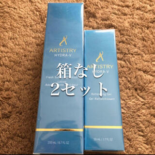 Amway - 新品未開封 ハイドラアクア スキンローションリフレッシングジェル 2セット箱なし