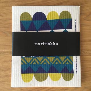 marimekko - 【新品未使用】マリメッコ ディッシュクロス 2枚セット