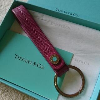 Tiffany & Co. - Tiffany& Co. キーリング