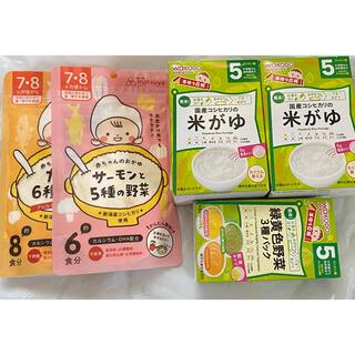 ワコウドウ(和光堂)の離乳食 5ヵ月から〜 7ヵ月 8ヵ月(離乳食器セット)