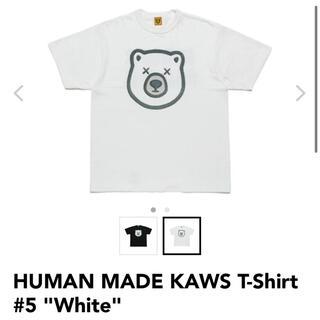 human made kaws t-shirt #5