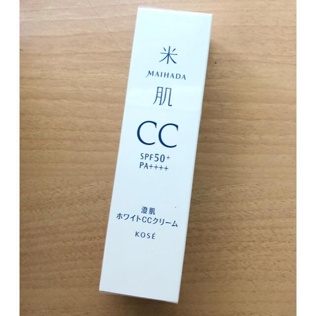 KOSE(コーセー)の澄肌ホワイトCCクリーム 00  コーセー 米肌 マイハダ コスメ/美容のベースメイク/化粧品(CCクリーム)の商品写真