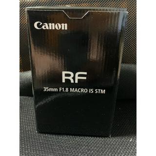 Canon - RF 35mm F1.8 macro is stm