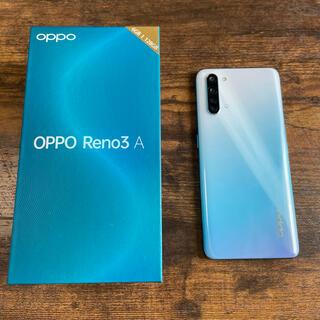 OPPO - OPPO Reno3 A 本体(付属品あり)美品