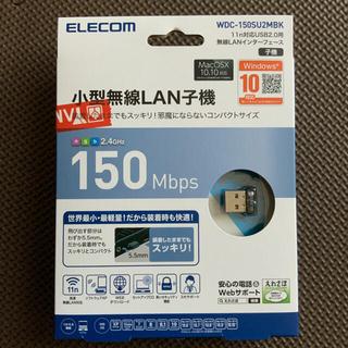 エレコム(ELECOM)の150Mbps USB無線超小型LANアダプタ WDC-150SU2MBK(PC周辺機器)