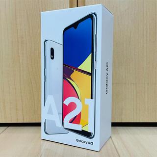 SAMSUNG - SAMSUNG Galaxy A21 ホワイト SIMフリー 新品未開封