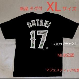 Majestic - 大谷翔平 XL サイズ カモフラージュ Tシャツ マジェスティック社製