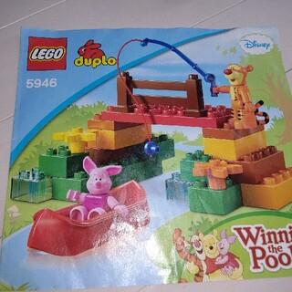 レゴ(Lego)の[美品中古]LEGOduplo5946プーさん(積み木/ブロック)