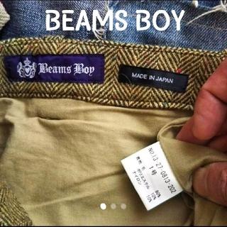 BEAMS BOY - 美品 BEAMS BOY ビームスボーイ ヘリンボーン ウール スカート