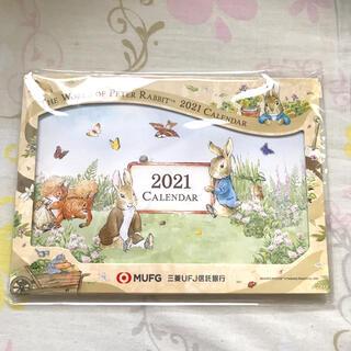 ✨新品✨ピーターラビット★卓上カレンダー★2021年 ②