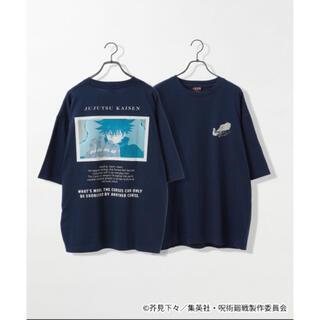 RAGEBLUE - 呪術廻戦 レイジブルー Tシャツ♪
