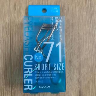 コージー本舗 - アイラッシュカーラー ショートサイズ 33mm幅(1コ入)