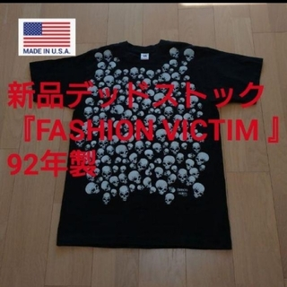 FEAR OF GOD - 鬼レア❗◆92年製『made in USA』FASHION VICTIM