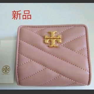 Tory Burch - 新品 トリーバーチ 折財布 キルティング加工 ピンク