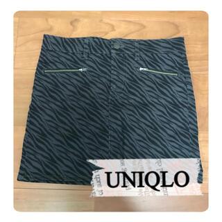 ユニクロ(UNIQLO)のUNIQLO ゼブラ 61cm(ミニスカート)