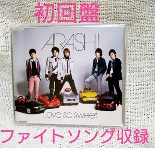 嵐 - 嵐 Love so sweet CD