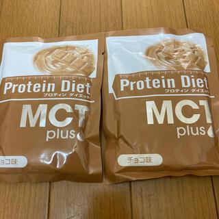 ディーエイチシー(DHC)のDHC プロテインダイエット MCTプラス(チョコ味)2袋(ダイエット食品)