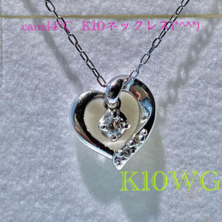 canal4℃ - canal4°C  K10WGネックレス(*^^*)