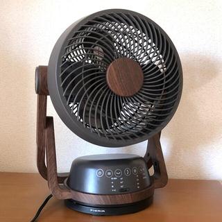ドウシシャ - DOSHISHA サーキュレーター PIERIA 木目調 ブラウン 扇風機