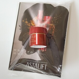 ASTALIFT - アスタリフト ジェリー T 5g 最新 ジェリーアクアリスタ 美容液