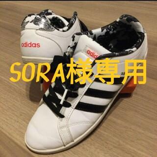 アディダス(adidas)のSORA様専用【値下げ中】 アディダス  白×花柄 24.0(スニーカー)