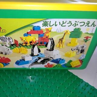 レゴ(Lego)の[美品中古]LEGO楽しい動物園おまけ付(積み木/ブロック)