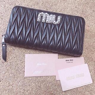 ミュウミュウ(miumiu)の♡♡ miumiu ビジューウォレット クリスタル 美品 ♡♡(財布)