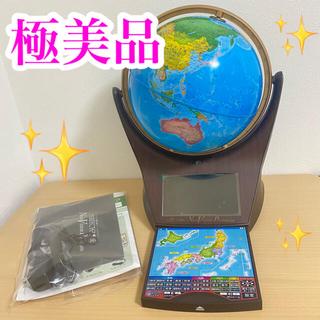 ドウシシャ(ドウシシャ)のココチモ限定 しゃべる地球儀パーフェクトグローブ・ネオビジョン PG-NV18(知育玩具)