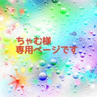 森永製菓 - ♥ちゃむ様専用ページです♥★新品・未開封★おいしいコラーゲンドリンク  2セット