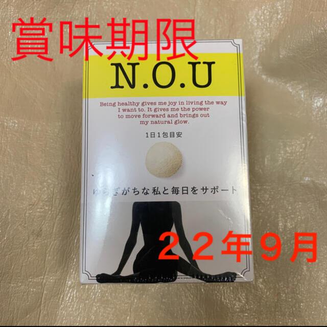 SHISEIDO (資生堂)(シセイドウ)のN.O.U サプリ RJ 30包 食品/飲料/酒の健康食品(その他)の商品写真