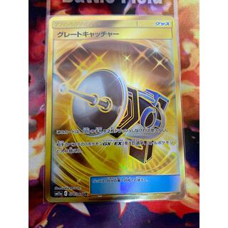 ポケモン(ポケモン)のポケモンカードゲーム グレートキャッチャー UR(シングルカード)