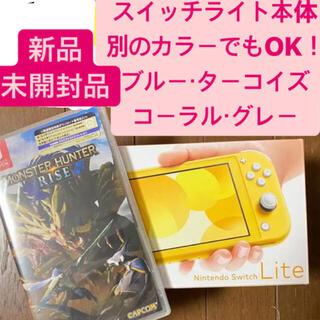 ニンテンドースイッチ(Nintendo Switch)の新品 ニンテンドースイッチライト 本体 セット(携帯用ゲーム機本体)