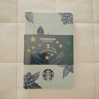 スターバックスコーヒー(Starbucks Coffee)のスターバックス モレスキンノート(ノート/メモ帳/ふせん)